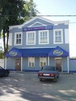 Производственно - складской комплекс на Леванеского 36. Московская область г. Коломна
