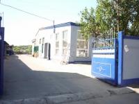 Производственно-складской комплекс на Леванеского 36. Московская область г. Коломна