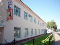 Торгово-офисный комплекс на Огородной 85. Московская область г. Коломна