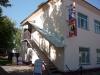 Торгово - офисный комплекс на Огородной 85 | Фото галерея объекта недвижимости Коломна (рис.5)