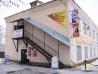 Торгово - офисный комплекс на Огородной 85 | Фото галерея объекта недвижимости Коломна (рис.33)