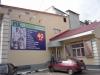 Торгово-офисный комплекс ЗВЕЗДНЫЙ | Фото галерея (рис.35)