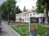 Торгово-офисный комплекс ЗВЕЗДНЫЙ | Фото галерея (рис.40)