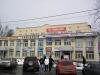 Торгово-офисный комплекс ЗВЕЗДНЫЙ | Фото галерея (рис.3)