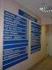 Торгово-офисный комплекс ЗВЕЗДНЫЙ | Фото галерея (рис.19)
